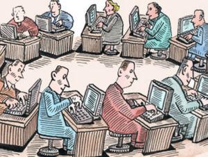 Главные черты бюрократии