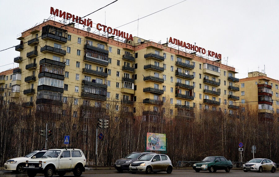 Якутия | Фотографии - Page 2 - SkyscraperCity