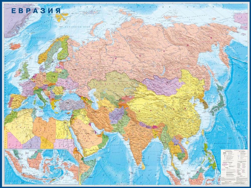 Евразия. Карта настенная | Где книга