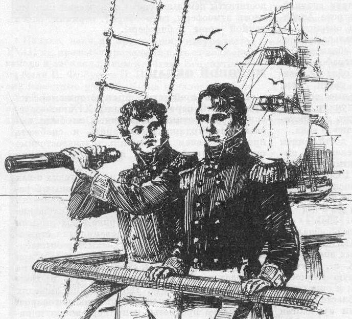 Открытия Нового времени (XIX век): Иван Крузенштерн и Юрий Лисянский ...