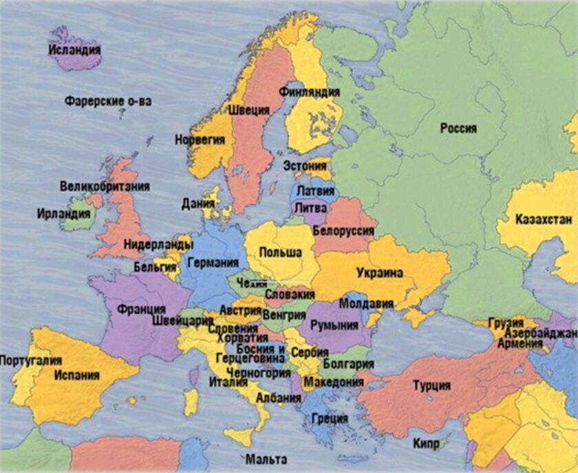 Микрогосударства европы. Микрогосударства зарубежной европы на карте