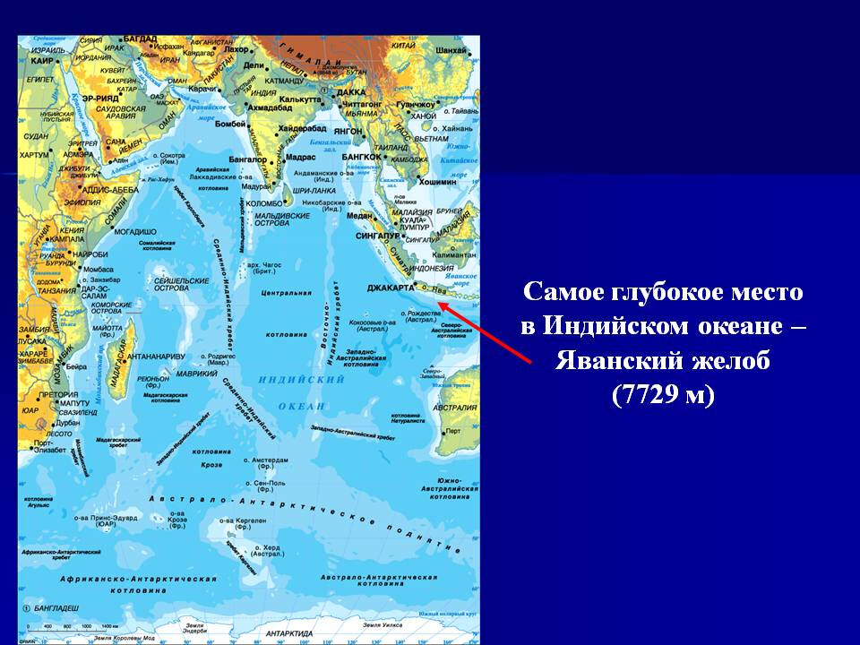 наибольшая глубина мирового океана