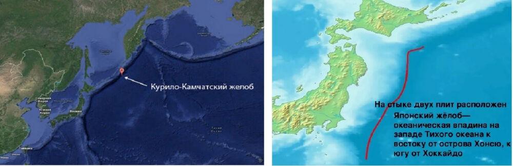 дно мирового океана исследовал