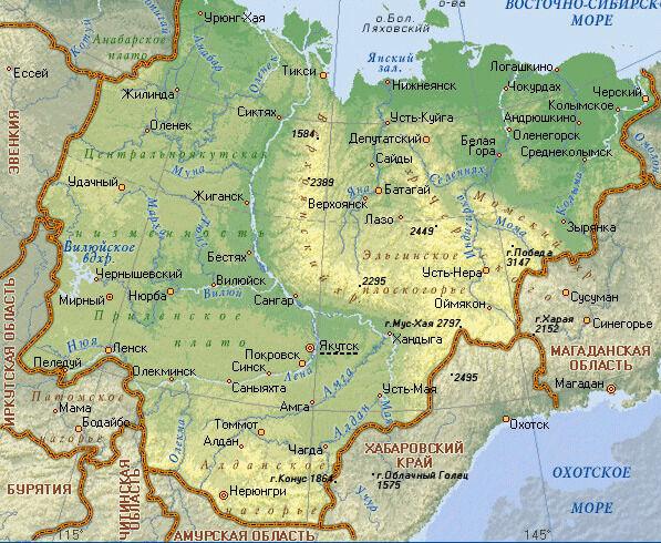 восточно сибирское