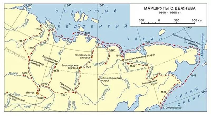 великие русские путешественники и их открытия