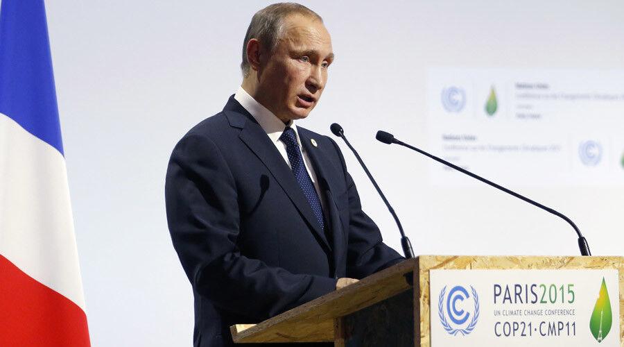 Выступление В. Путина на саммите по климату в Париже