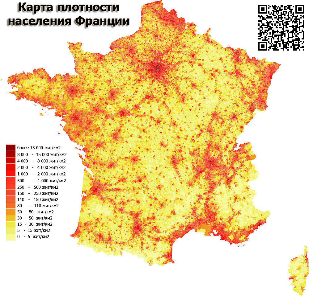 Карта плотности населения Франции. Скачать карту плотности населения ...