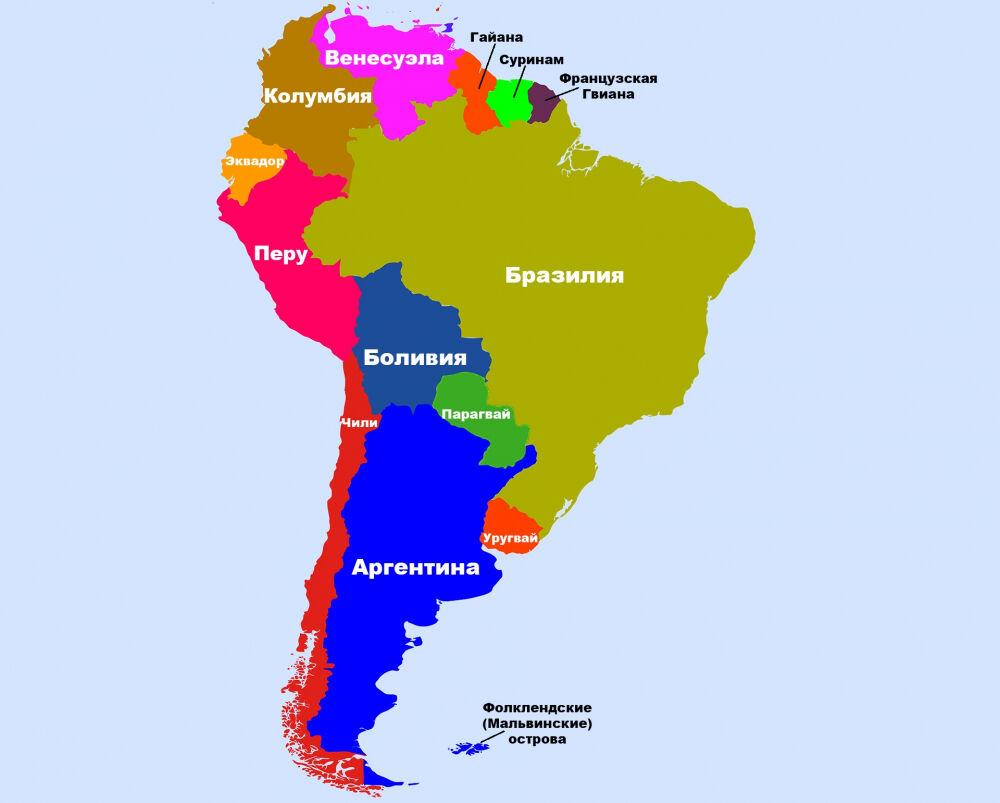 Страны Южной Америки: карта и таблица с названиями государств и ...