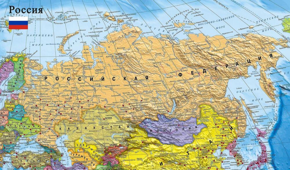 Подробная карта России 2019 года с городами. Скачать карту России ...