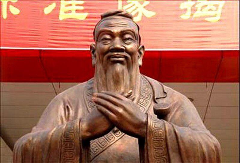 все про китай (главный ключ)