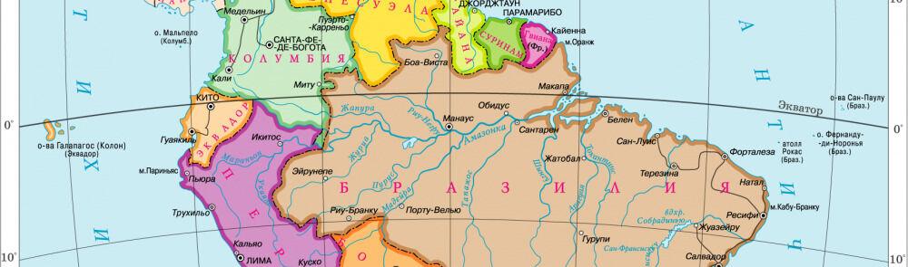Население и политическая карта Южной Америки