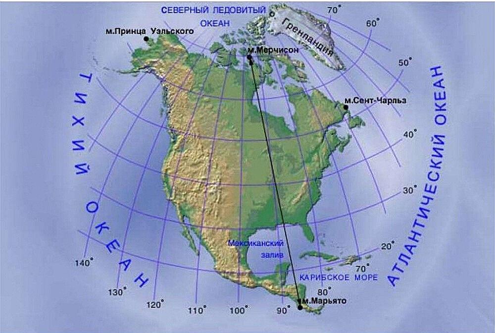 Географическое положение Северной Америки - презентация онлайн