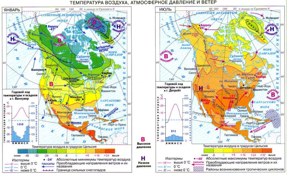 Опорный конспект Северная Америка. Рельеф и климат