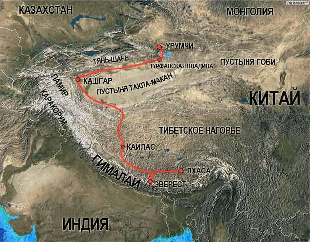 евразия горы (главный ключ)