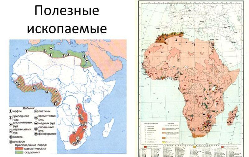 Презентация на тему: Африка. Общая характеристика. Африка. Общие ...
