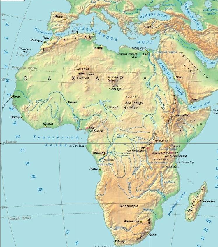 где находится вулкан килиманджаро на карте мира