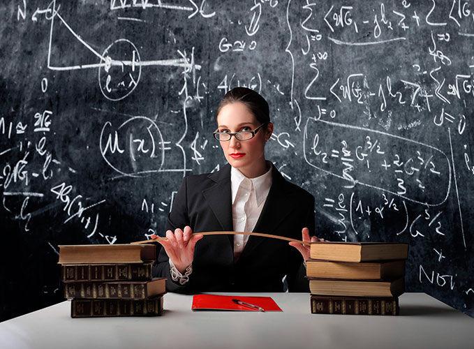 учитель начальных классов где получить образование