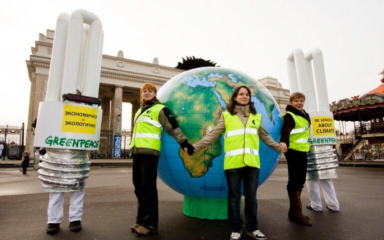 Акция Гринпис в Международный день защиты климата. Москва ...