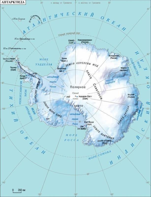 Ответы Mail.Ru: Какие океаны омывают Антарктиду?