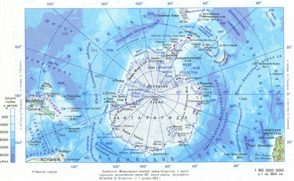 Физическая карта Антарктиды