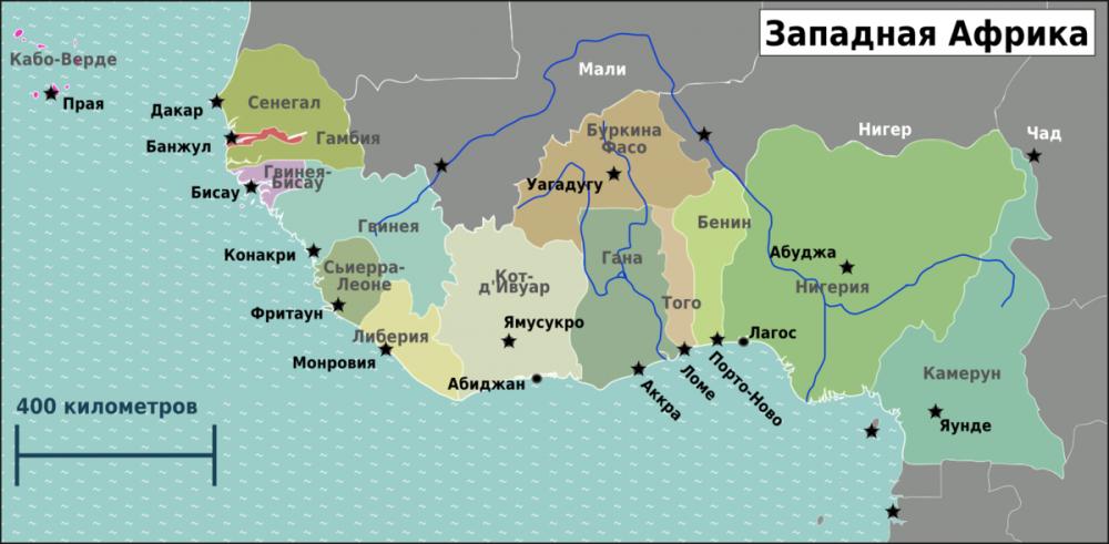 Западная Африка — Путеводитель Викигид Wikivoyage