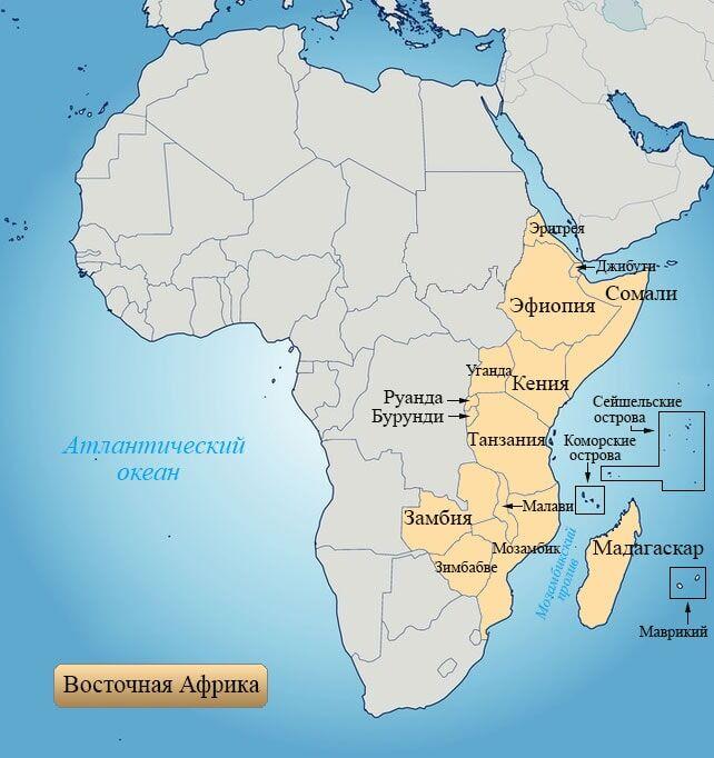 Восточная Африка | Страны Восточной Африки — Страны Африки | Карта ...
