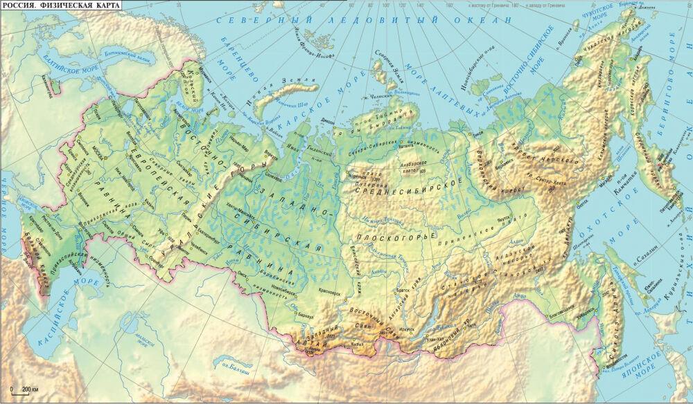 Рельеф России