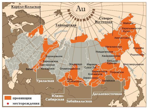 Карта добычи золота в России