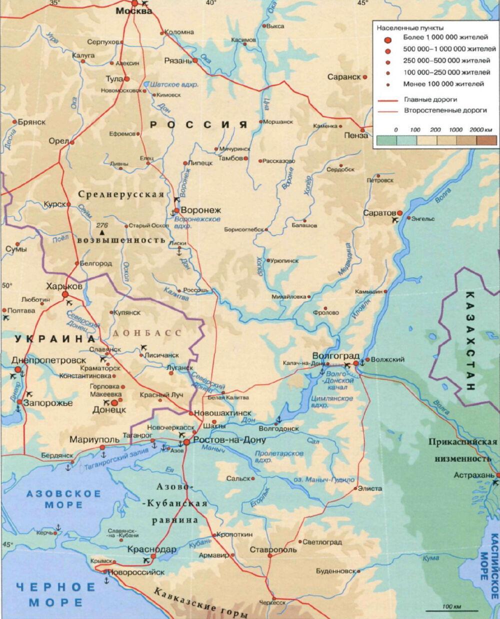 Карта реки Дон