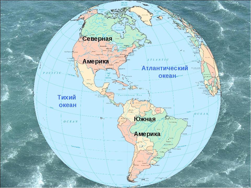 моря и океаны омывающие южную америку
