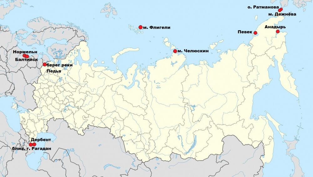 Крайние материковые и островные точки России: расположение ...
