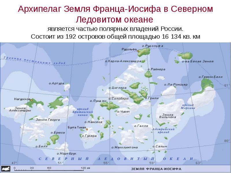 береговая линия северного ледовитого океана