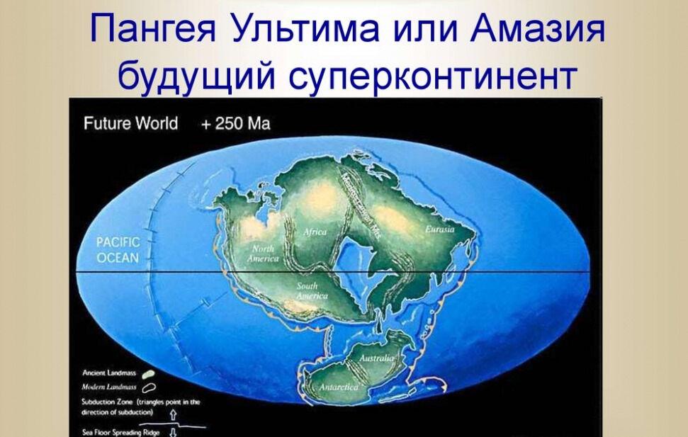 Строение земной коры и рельеф - online presentation