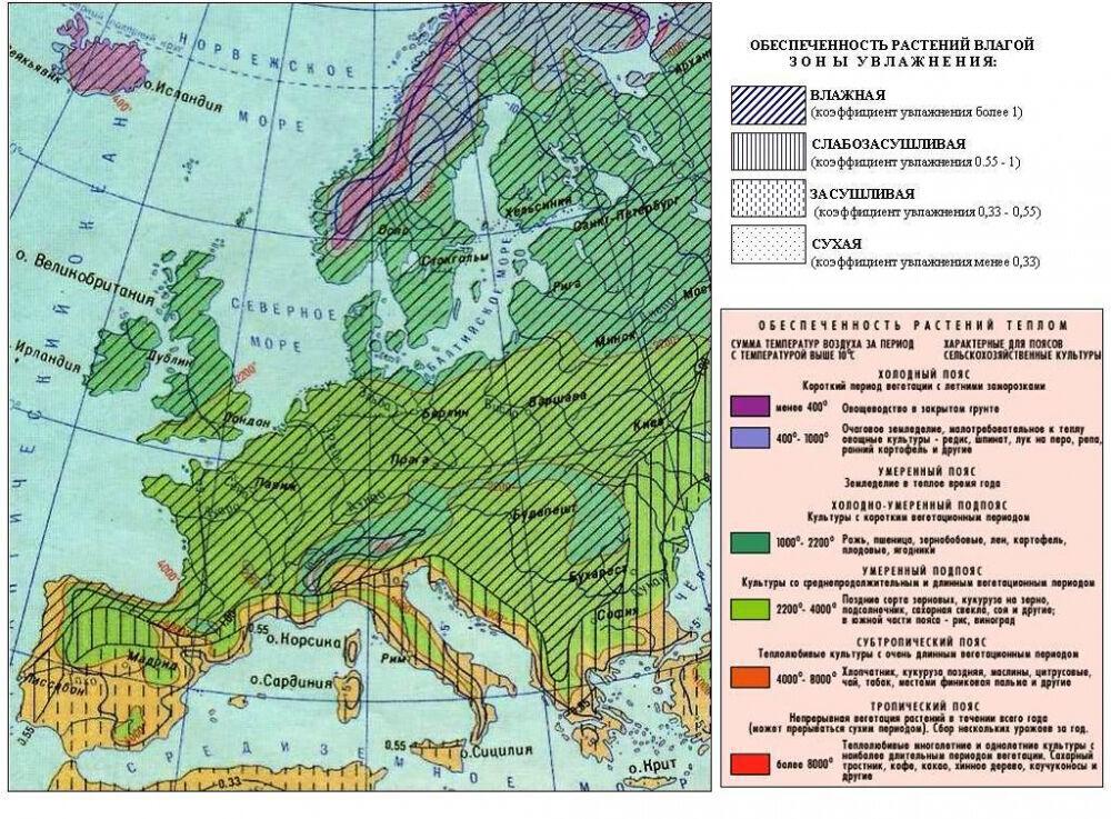 природные ресурсы зарубежной европы (главный ключ)