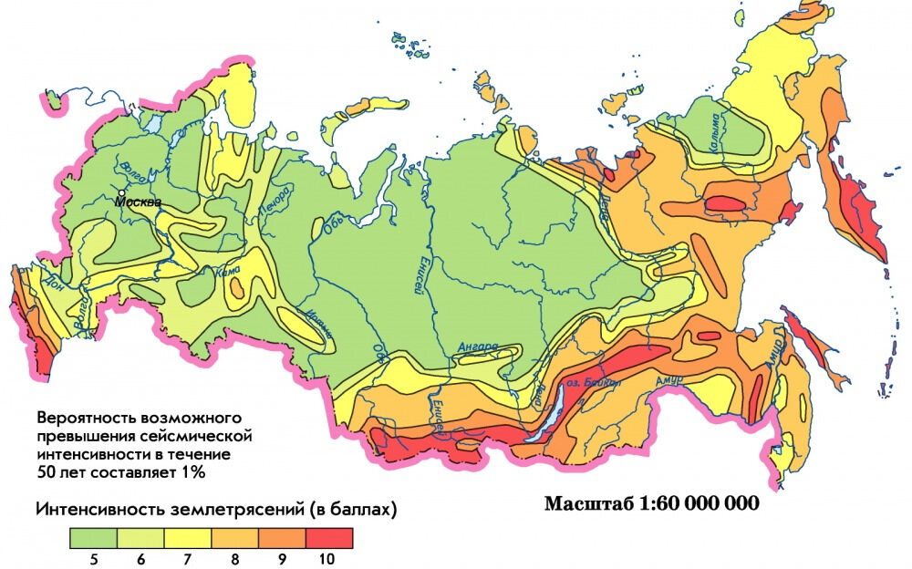 Сейсмичность России