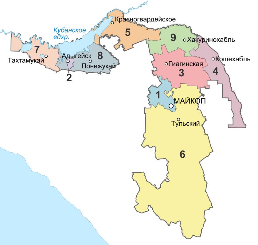 Адыгея - Wikiwand