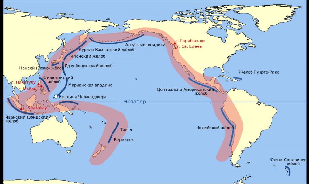 Тихоокеанское вулканическое огненное кольцо — Википедия