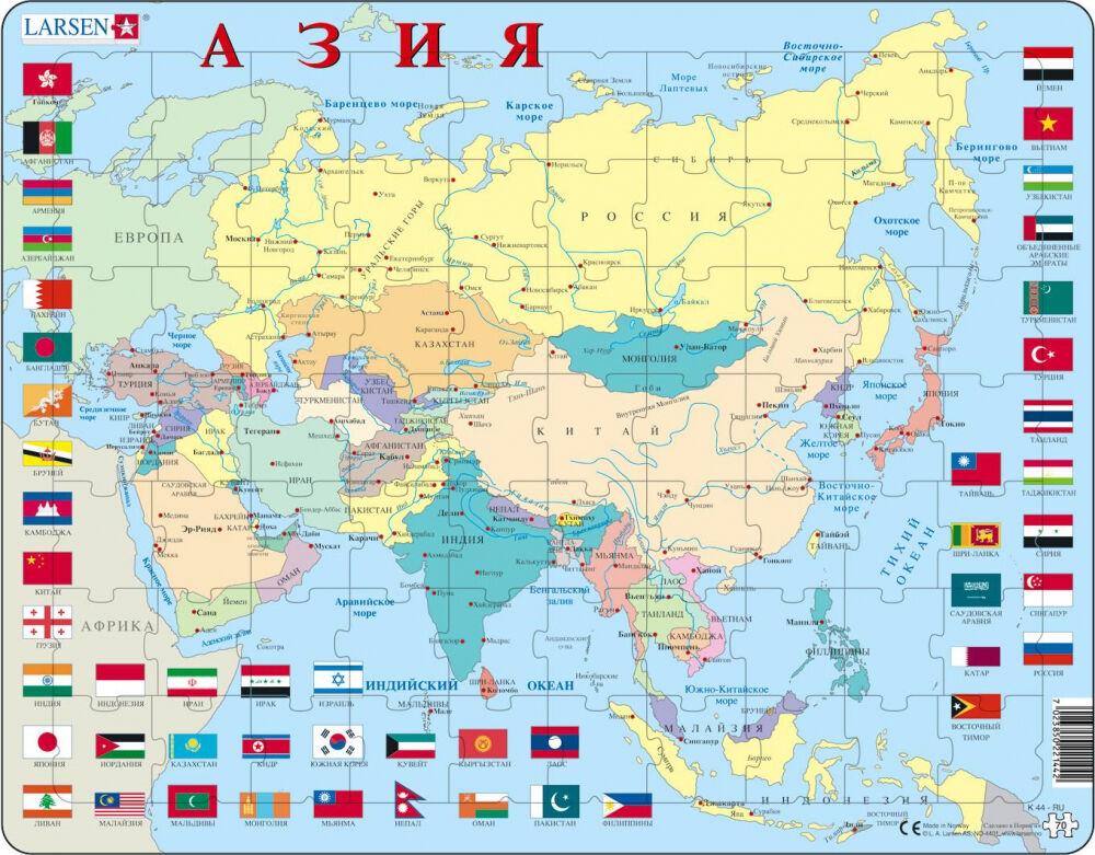 Азия (Asia) - это