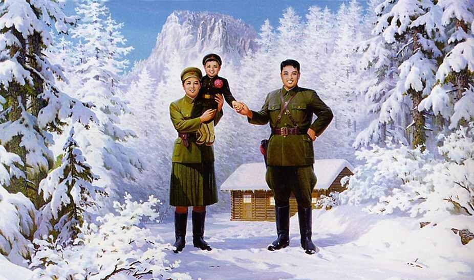 Рождественские открытки в КНДР   Последние известия и главные ...