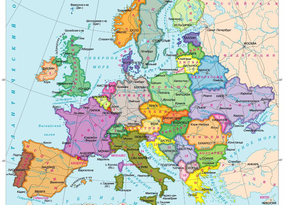 россия это европа