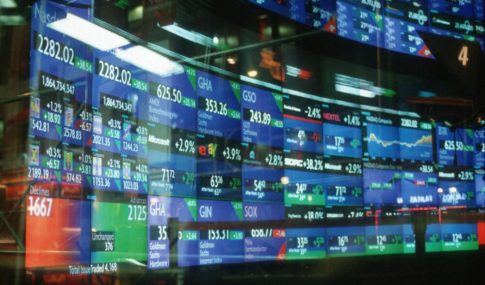 Фондовая биржа, торги на валютно-фондовой бирже, торговля на ...