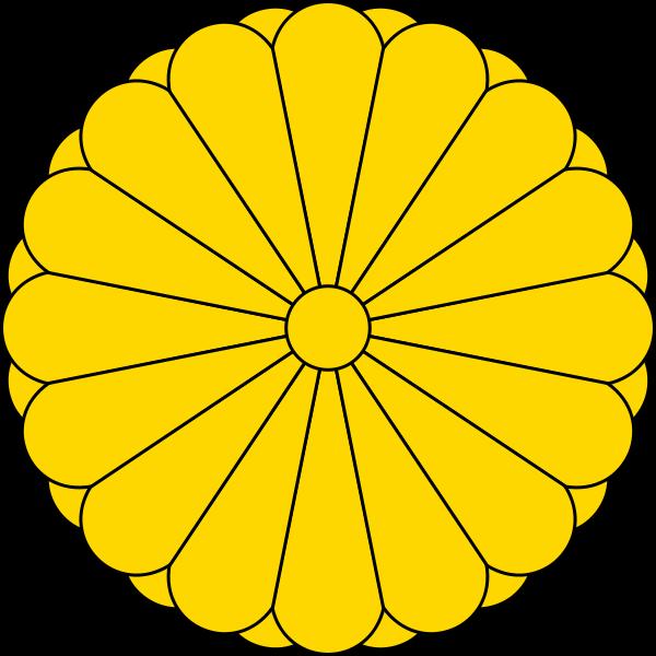 Герб и флаг Японии