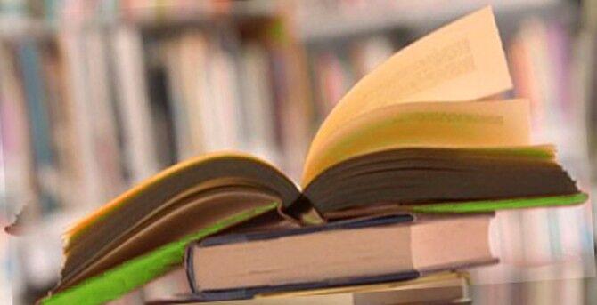 Литература для диплома
