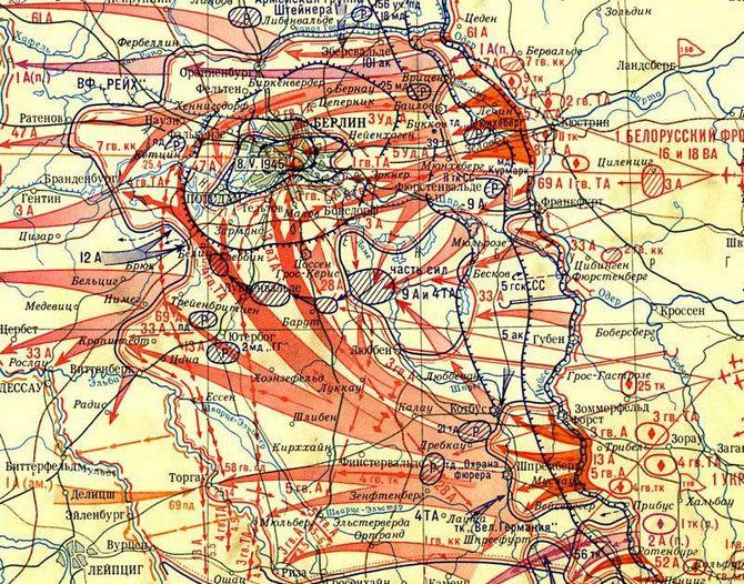Наступление на Берлин