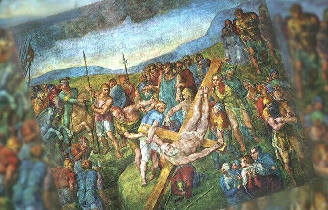 Фреска Микеланджело «Распятие Святого Петра»
