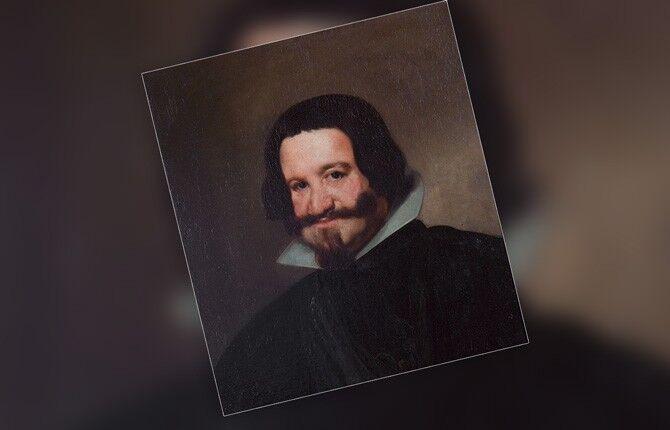 Портрет государственного деятеля и фаворита короля герцога Оливареса