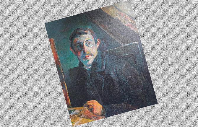 Гоген Автопортрете перед мольбертом