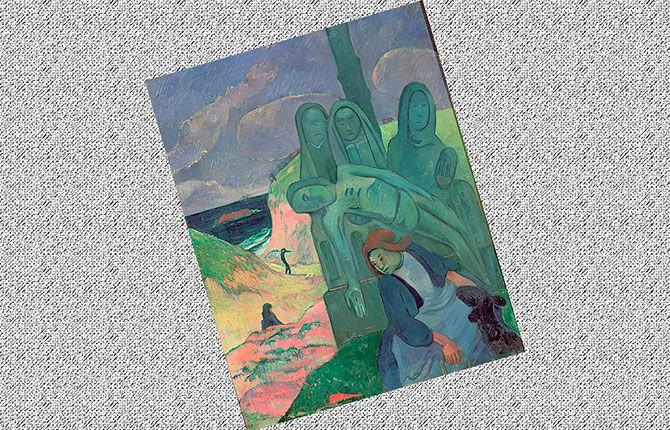 Зеленый Христос