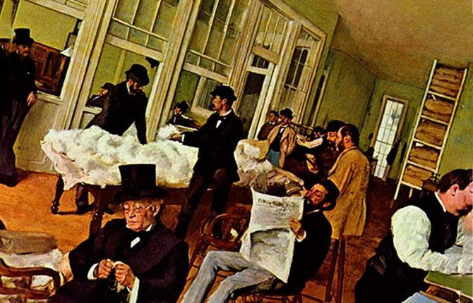 «Хлопковая контора» 1873 г.