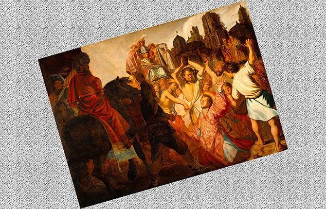 Побиение камнями святого апостола Стефана